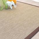 tapis d ext rieur pour balcon terrasse cuisine ou salle de bain. Black Bedroom Furniture Sets. Home Design Ideas