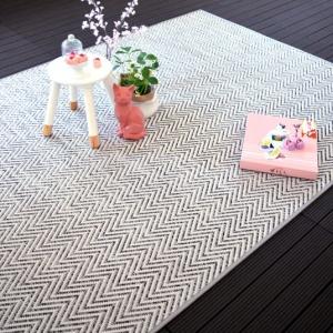 tapis tisse plat java chevron blanc galon synthetique gris